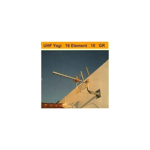 ΑΤΟΜΙΚΗ ΚΕΡΑΙΑ UHF Yagi 16 Element 0300 mini