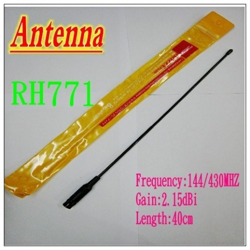 ΑΝΤΑΛΑΚΤΙΚΗ ΚΕΡΑΙΑ VHF-UHF RSMA 40CM DIAMOND 771