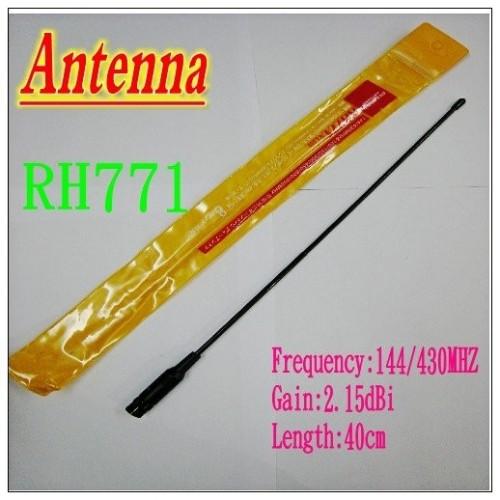ΚΕΡΑΙΑ RUBBER NAGOYA RH-771 SMA Θηλυκό