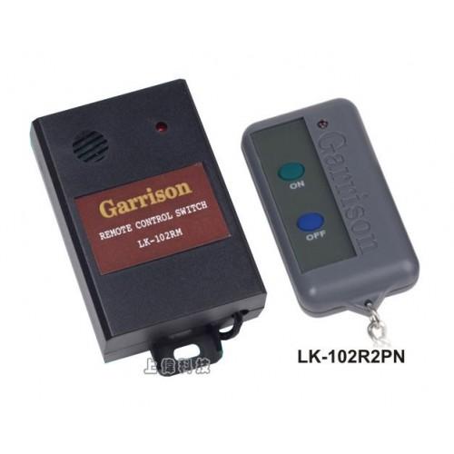 GARRISON LK102R2 ΤΗΛΕΧΕΙΡΙΣΜΟΙ 12V - 230AC