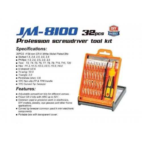 JM-8100 ΚΙΝΗΤΩΝ