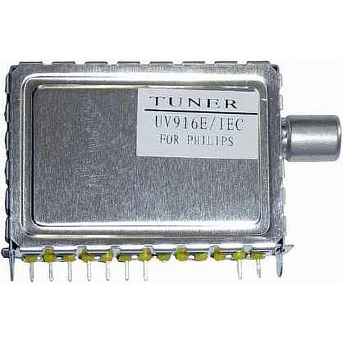 UV916 ΡΟΜΠΟΤΙΚΗ