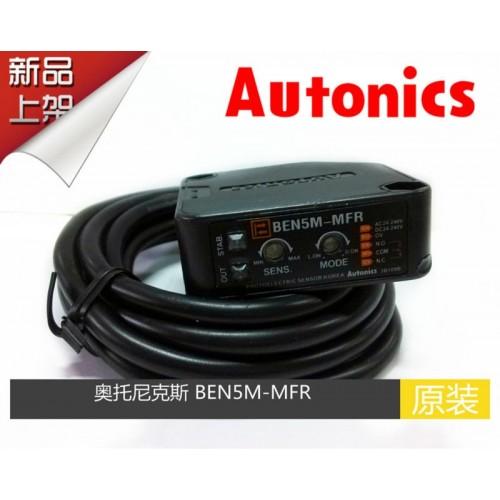 BEN5M-MFR