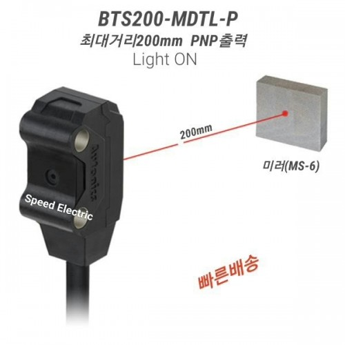 BTS200-MDTL-P ΒΙΟΜΗΧΑΝΙΚΑ