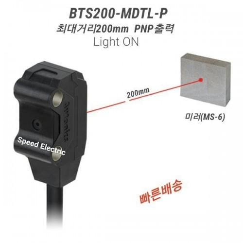 DIFFUSE REFLECTIVE PHOTOELECTRIC SENSOR PNP 0.2cm BTS200-MDTL-P AUT