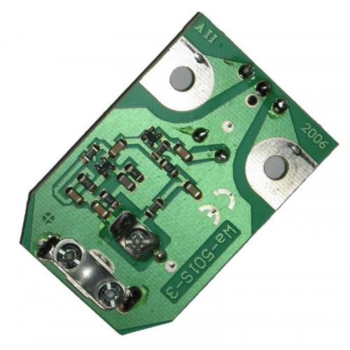 Усилвател за тв антена 30 - 34 dB