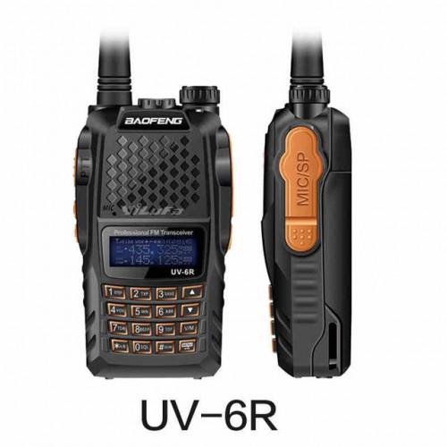 NEW ΦΟΡΗΤΟΣ dual band ΠΟΜΠΟΔΕΚΤΗΣ VHF/UHF