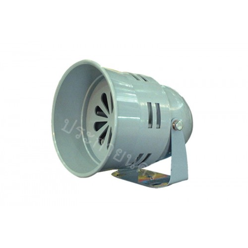 Motor Siren MS-290 12v warning buzzer