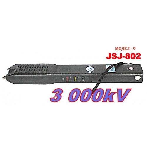 Super High voltage sound and light alarm self-defense product