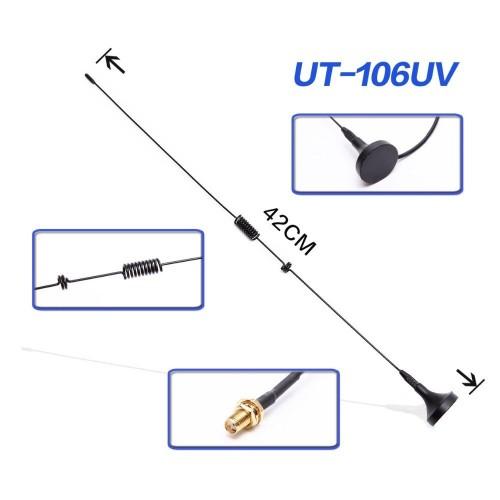 ΚΕΡΑΙΑ VHF-UHF 43CM ΜΕ 5Μ ΚΑΛΩΔΙΟ