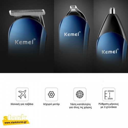 8 in 1 Men's Electric Shaver Trimmer Facial Grooming Kit