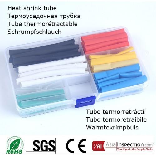 Heat shrink tubing set PRC-3