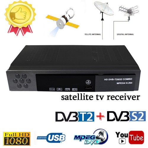 MAX Satellite Combo ΔΕΚΤΕΣ (DVB)