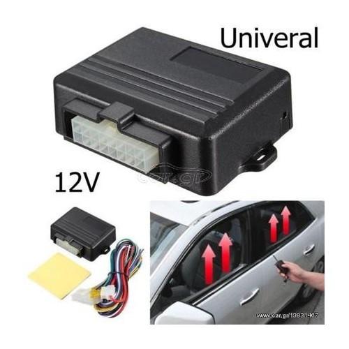 Auto Window Closer for 2 Doors Car Alarm Systems