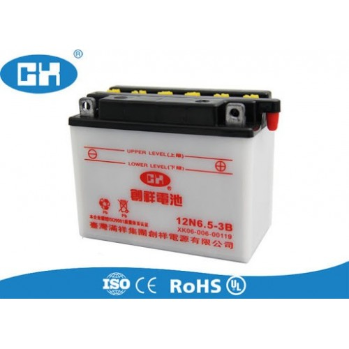 SEALED BATTERY 12-6.5