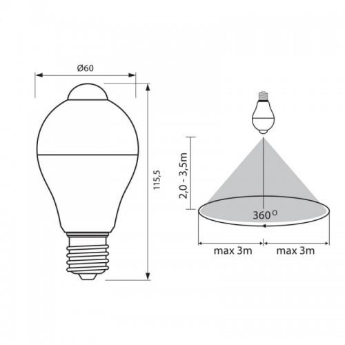 LED Lamp with motion sensor Ε27 7W