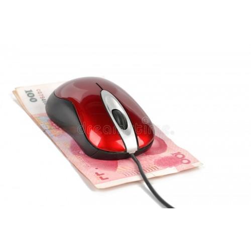 Aσύρματο οπτικό ποντίκι - 1200dbi