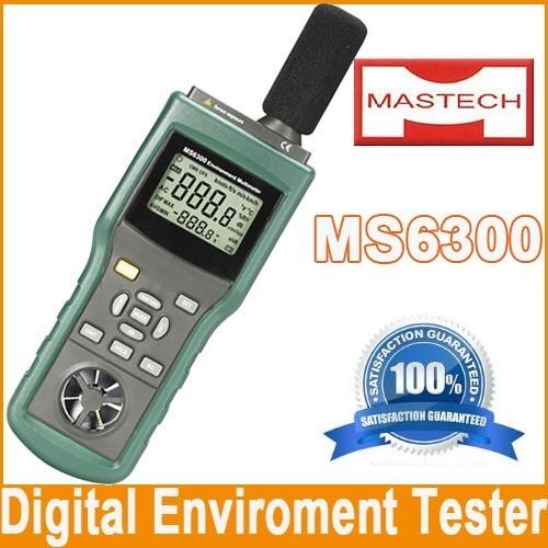 MS-6300 ΟΡΓΑΝΑ