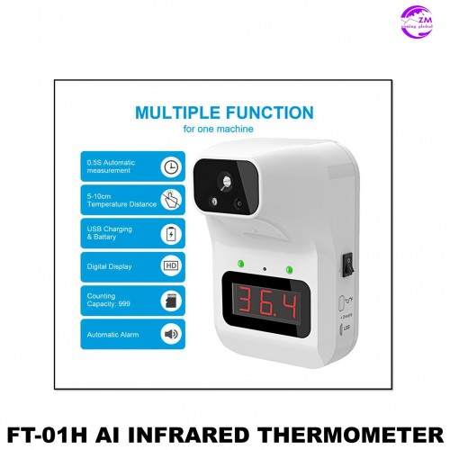 Details about GP-100 Non-Contact Digital Instant Thermometer Wall-Mounted Infrared Forehead