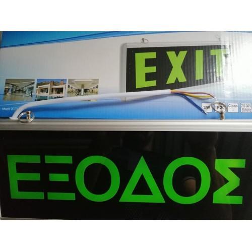 Emergency Exit Light WLED 3W